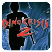 PS恐龍危機2中文完美版