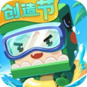 迷你世界fish game
