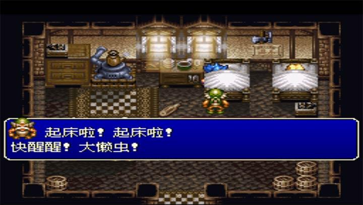 SFC财宝猎人g中文无限血版
