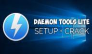 Daemon Tools lite激活碼大全