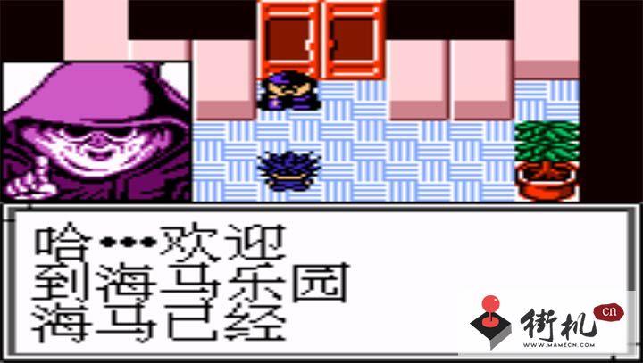 游戏王怪兽胶囊gb汉化版