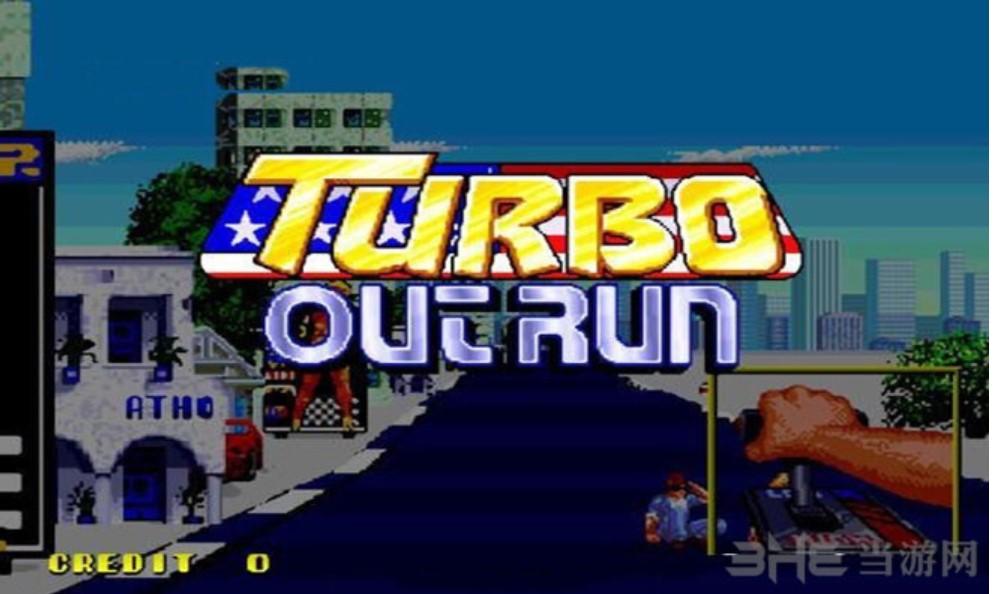 环游世界大赛车 (Out Run) ROM