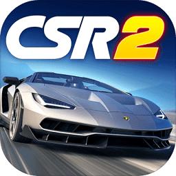 CSR赛车2完美
