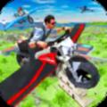 飛行摩托車模擬器