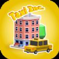 出租车公司模拟城市游戏
