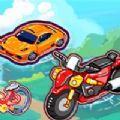 单车变摩托游戏