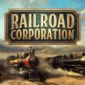 铁路公司2游戏手机中文版