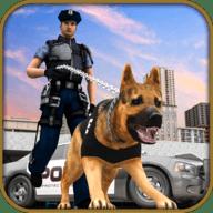 美国警犬模拟器apk